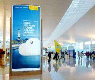 publicidad en el aeropuerto de pamplona